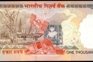 1000-indian-rupee-note-back