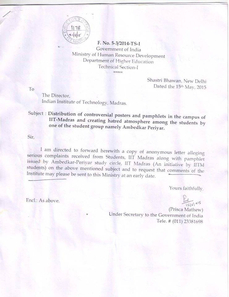 Copy of letter sent by the Ministry of Human Resource Development to IIT Madras