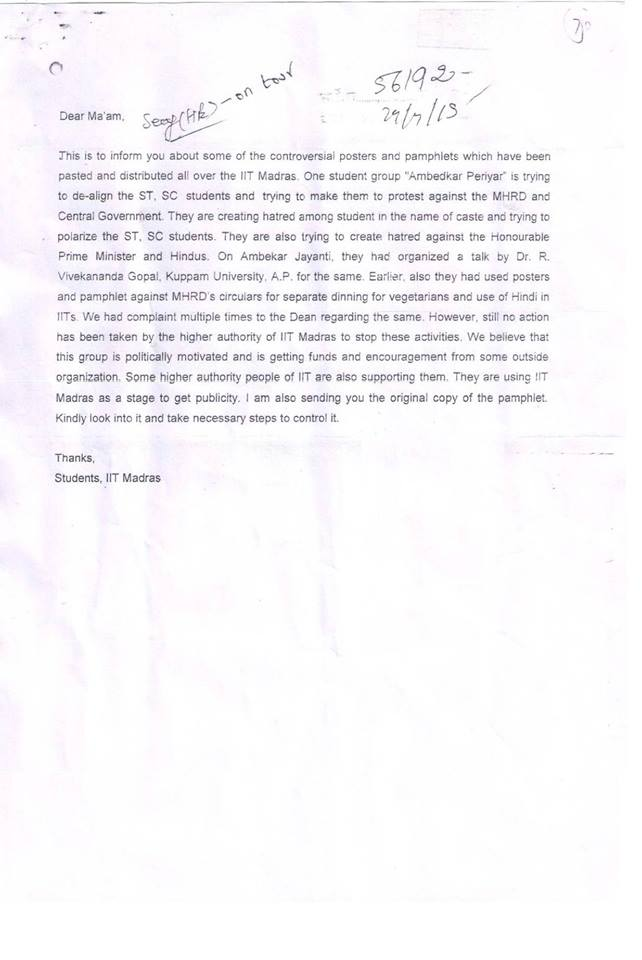 Copy of the anonymous complaint forwarded to IIT Madras by the Ministry of Human Resource Development