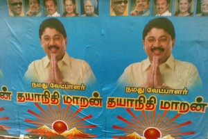 A poster of Dayanidhi Maran. Credit: Wikimedia Commons