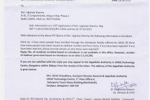 UIDAI reply to RTI query