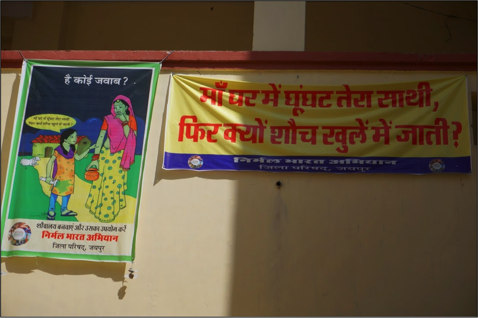 "CAN YOU ANSWER HER? Daughter asks, ""Mother, when you cover your head inside the house, how come you go in the open to defecate?"". Examples of Rajasthan sanitation messaging."