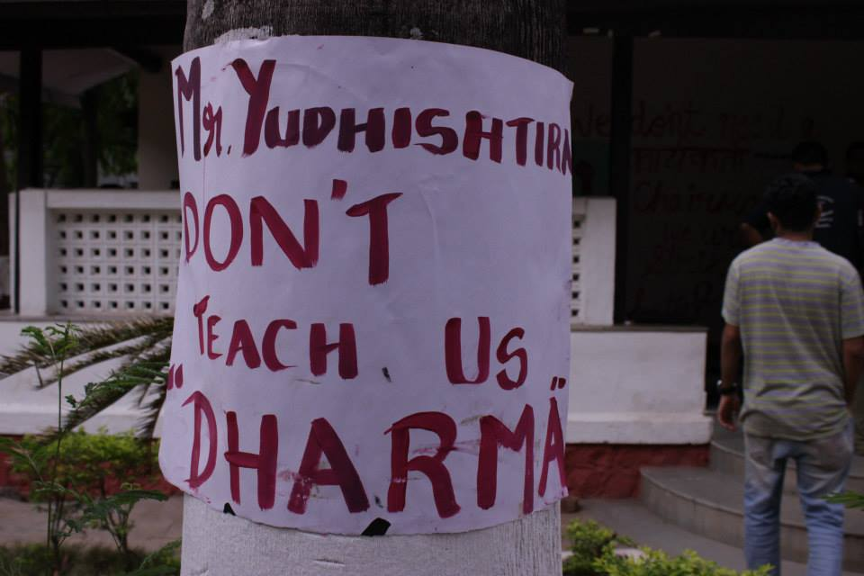 ftii poster 1