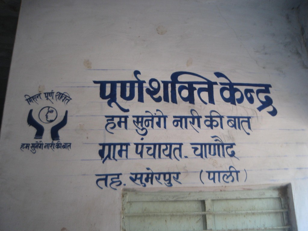 Debate: Sanitation Campaigns in Rural Rajasthan Do Not Promote Patriarchy
