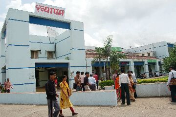The Bhopal building of Vyapam. Credit: vyapam.nic.in