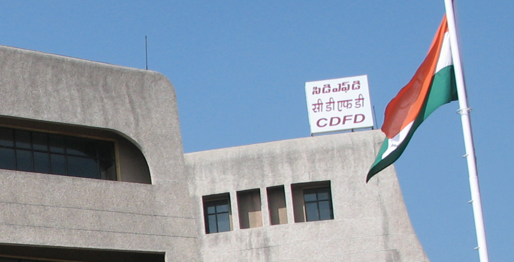 Centre for DNA Fingerprinting and Diagnostics, Hyderabad. Credit: Wikimedia Commons