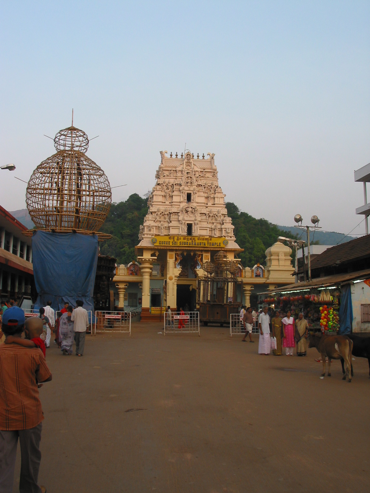 Albums Find Great Scrapbooking Deals Shopping at m Kukke subramanya swamy temple photos