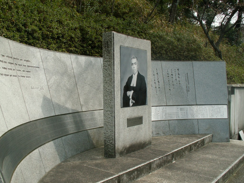 Monument to Justice Radha Binod Pal at the Kyoto Ryozen Gokoku Shrine in Japan. Credit: Wikimedia Commons.