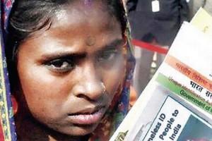 Aadhar Card-pti