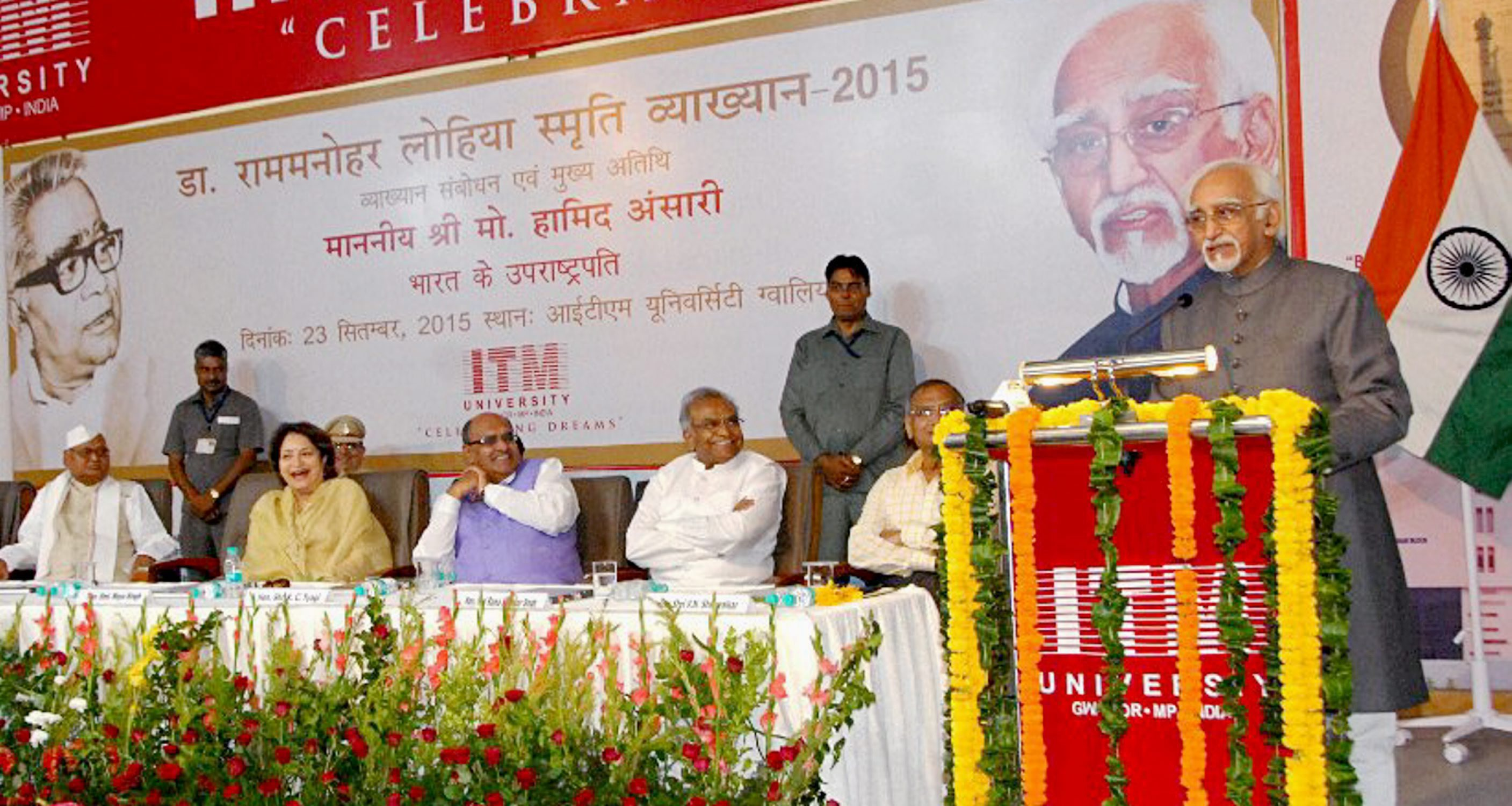 Vice President Mohd. Hamid Ansari delivering the First Ram Manohar Lohia Memorial Lecture-2015 at ITM University in Gwalior, Madhya Pradesh on Wednesday. Credit: PTI