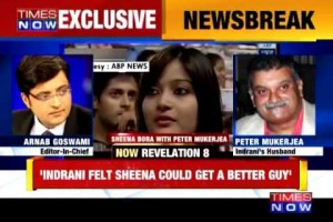A screengrab showing Times Now's coverage of the Indrani Mukerjea affair.