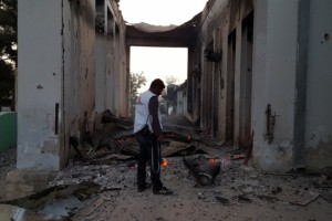 At 2.10am on October 3, 2015, the Médecins Sans Frontières' (MSF) Trauma Centre in Kunduz was hit several times during sustained bombing. MSF staff and patients were among the casualties and the facility was badly damaged. At least 22 people have died including 12 MSF staff and 10 patients from the ICU, among them three children. 37 people were injured in the strike including 19 staff (5 critical) and 18 patients and caretakers. Credit: MSF