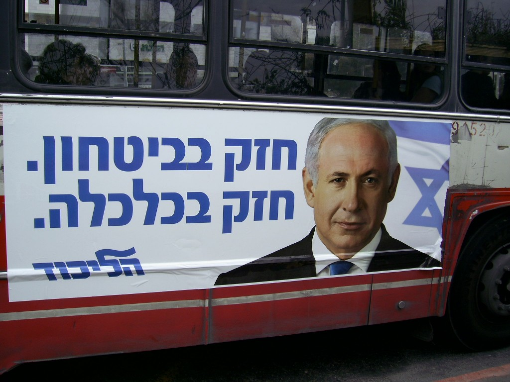 A Man Driven by Hatred and Contempt for Palestinian Arabs