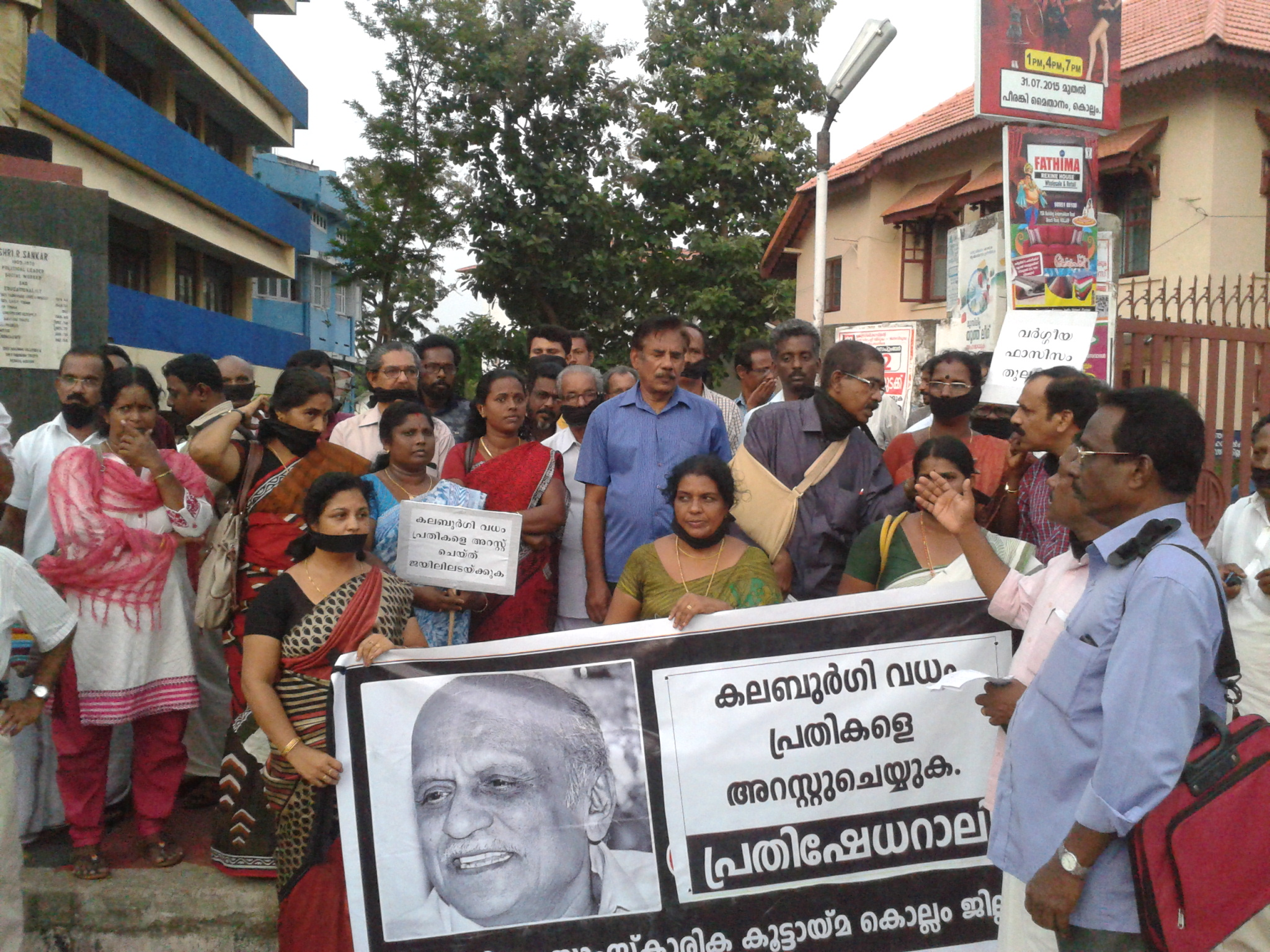 A protest against the murder of M.M. Kalburgi. Credit: The Wire
