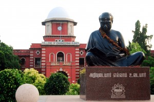 Statue of C.N. Annadurai outside the entrance to CEG, a college under Anna University. Credit: Srinath1905/Wikimedia Commons, CC BY-SA 3.0