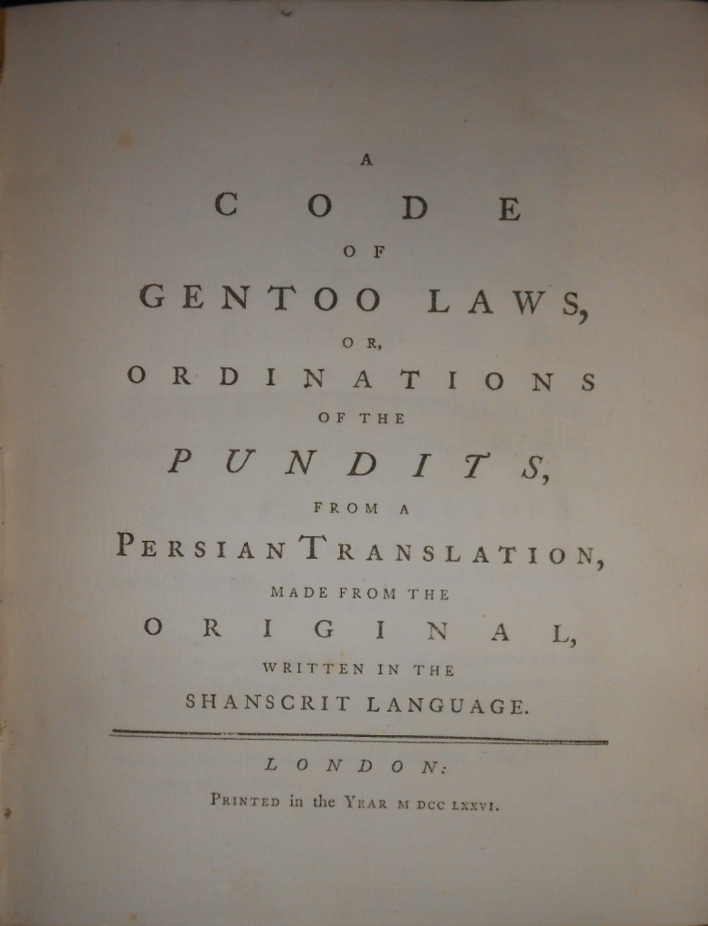 Recto title page of The Code of Gentoo Laws, compiled by N.B. Halhed on behalf of the East India Company