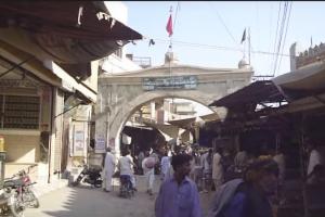 Lakhi Darr, Shikarpur. Credit: YouTube