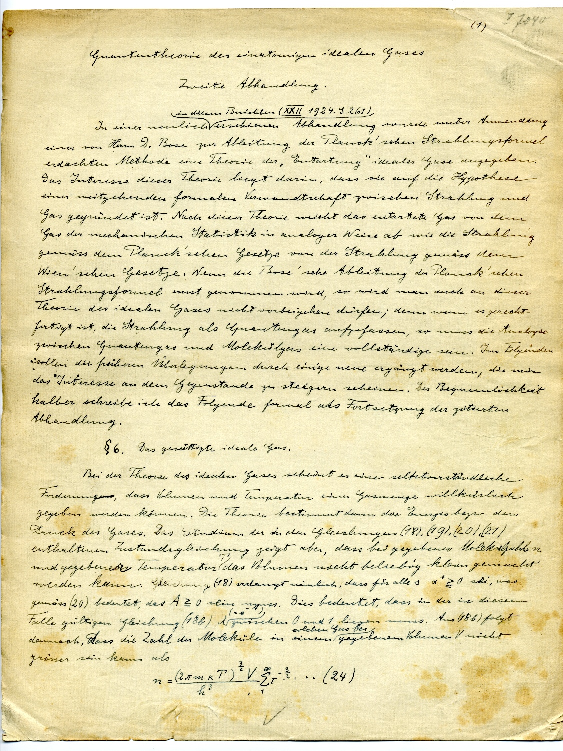 The first page of the manuscript, which is a German translation of Bose's paper by Einstein. Source: University of Leiden