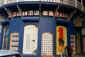 Mumbai's iconic music store, Rhythm House which will be closing soon after seven decades. (Photo: Wire files.)