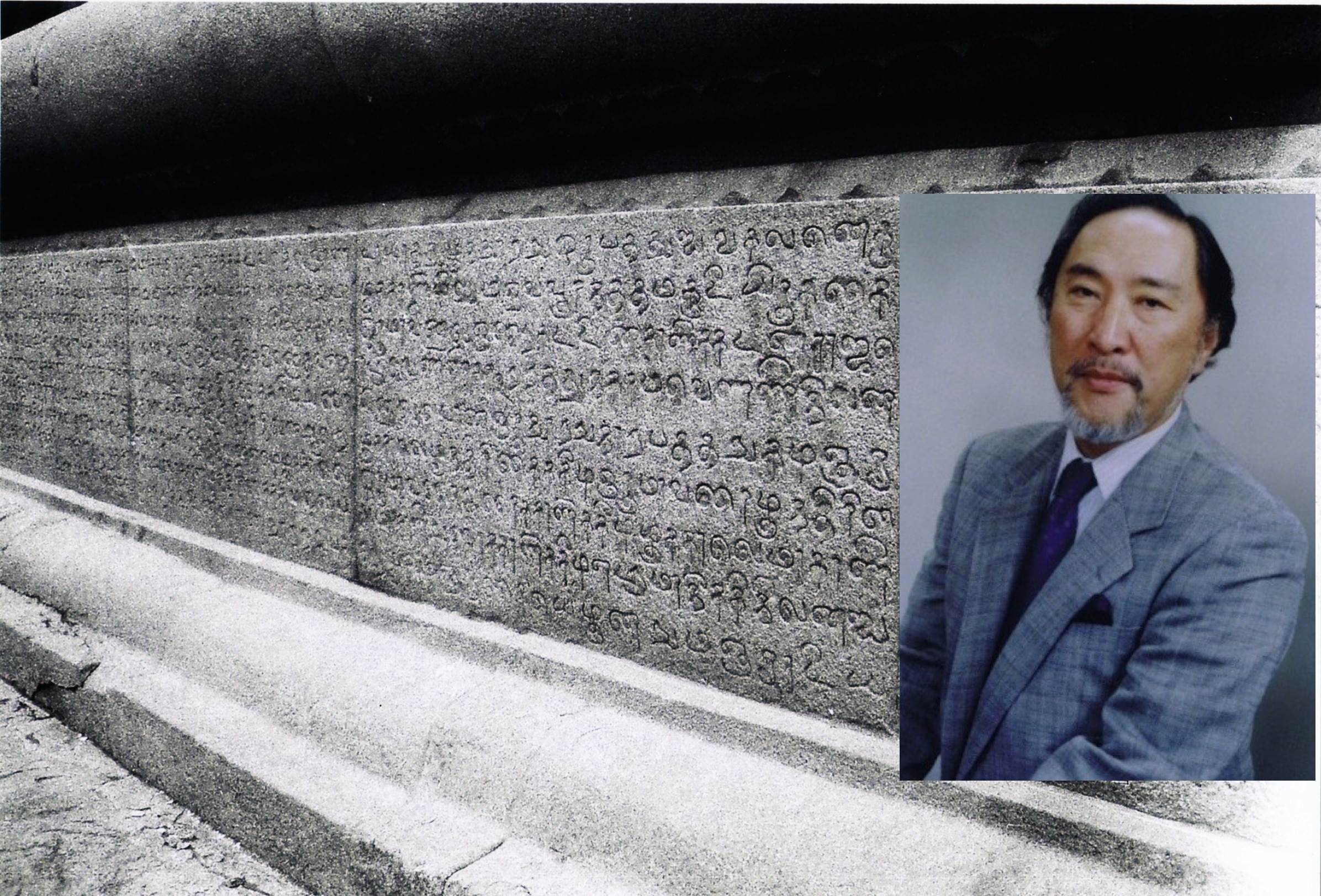 Japanese Scholar Who Caught the Whispers of a South Indian Past