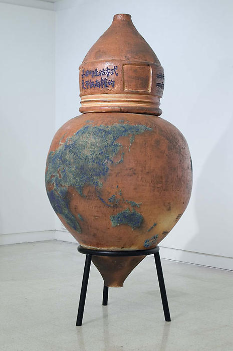 Funerary Urn: work by Ray Meeker. Photos courtesy Nature Morte Gallery