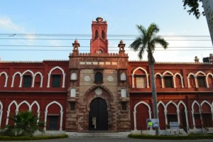 File photo of Aligarh Muslim University