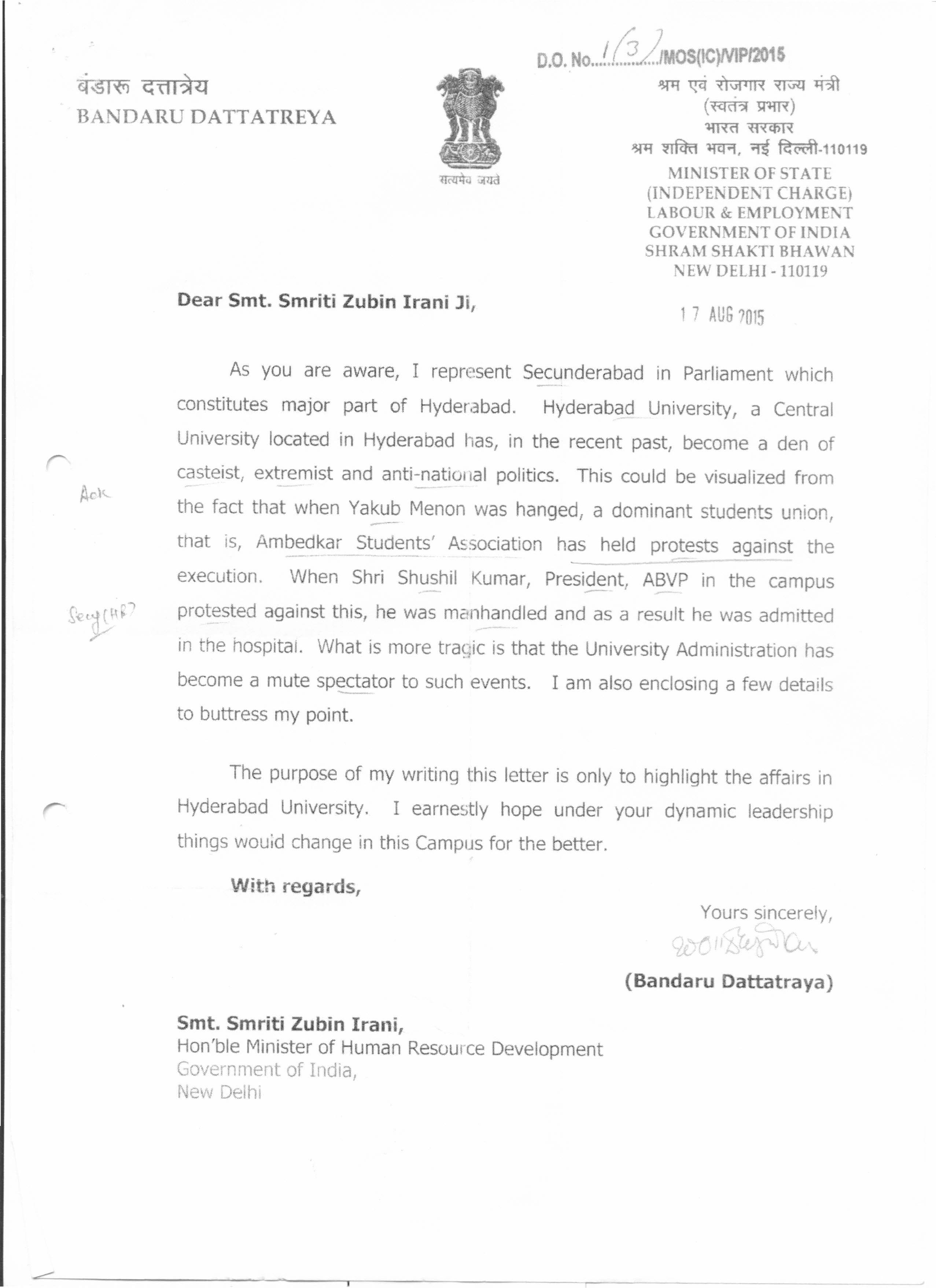 Letter from Union Minister for Employment to Minister of Human Resource Development