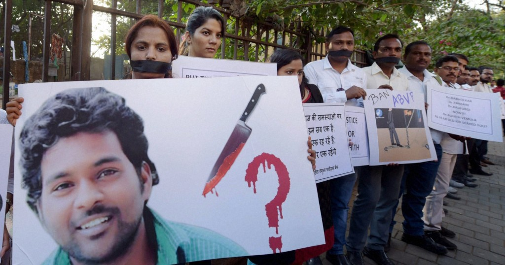 No University for Dalits