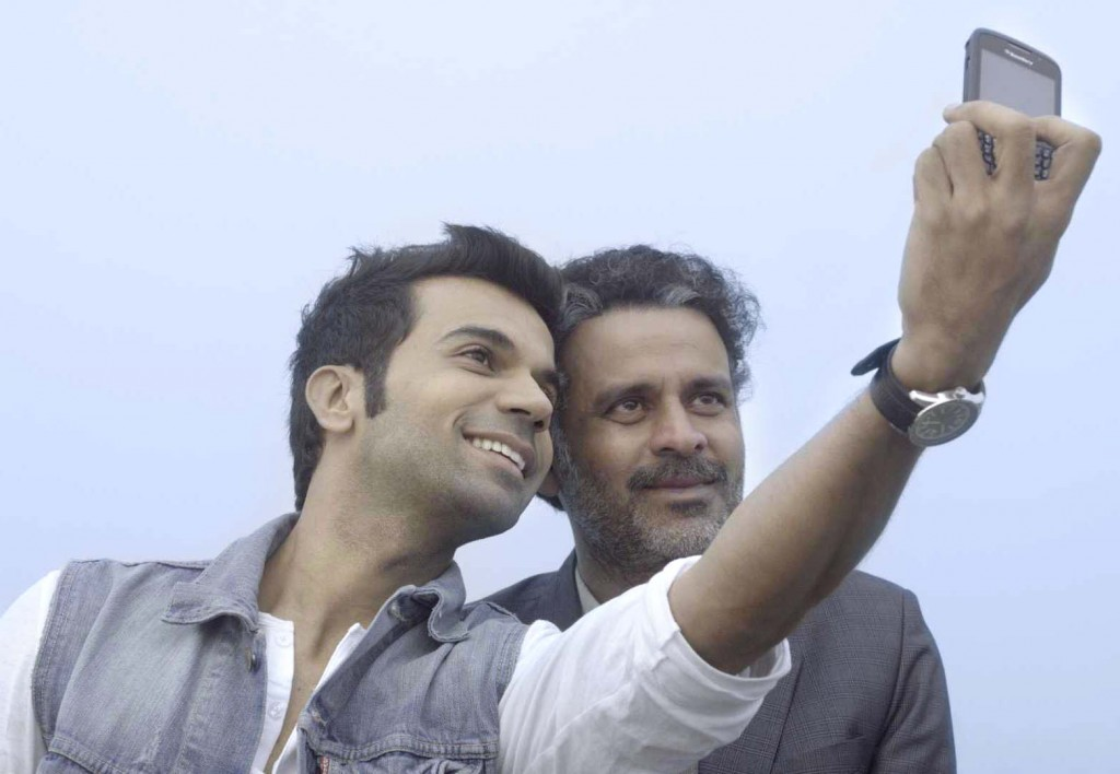 'Aligarh' on TV: 'Homosexual', 'Namard' Beeped Out
