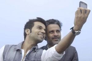 Siras (right) and Deepu, in a still from Aligarh. Credit: Hansal Mehta