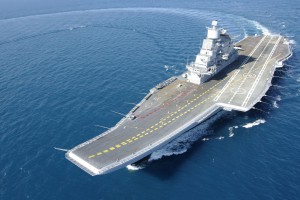 INS Vikramaditya has been sent to the Maldives on a goodwill visit. Credit: WIkimedia Commons