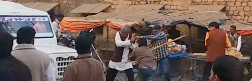 So When is the Last Time You Saw an MLA Lead a Mob, Swing a Lathi?