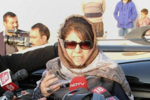 mehbooba press cropped