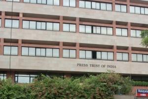 The Press Trust of India building on Parliament Street, New Delhi. Credit: Neeraj Bhushan