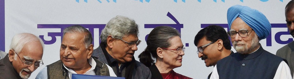 Will CPI(M) and Congress Adopt the 'Siliguri Model' to Oust TMC in West Bengal?