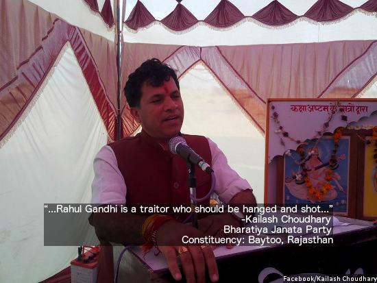 Source: Facebook/Kailash Choudhury, Indian Express