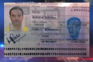 Copy of the Indian passport Kulbhushan Jadhav was allegedly carrying. Credit: Dunya TV