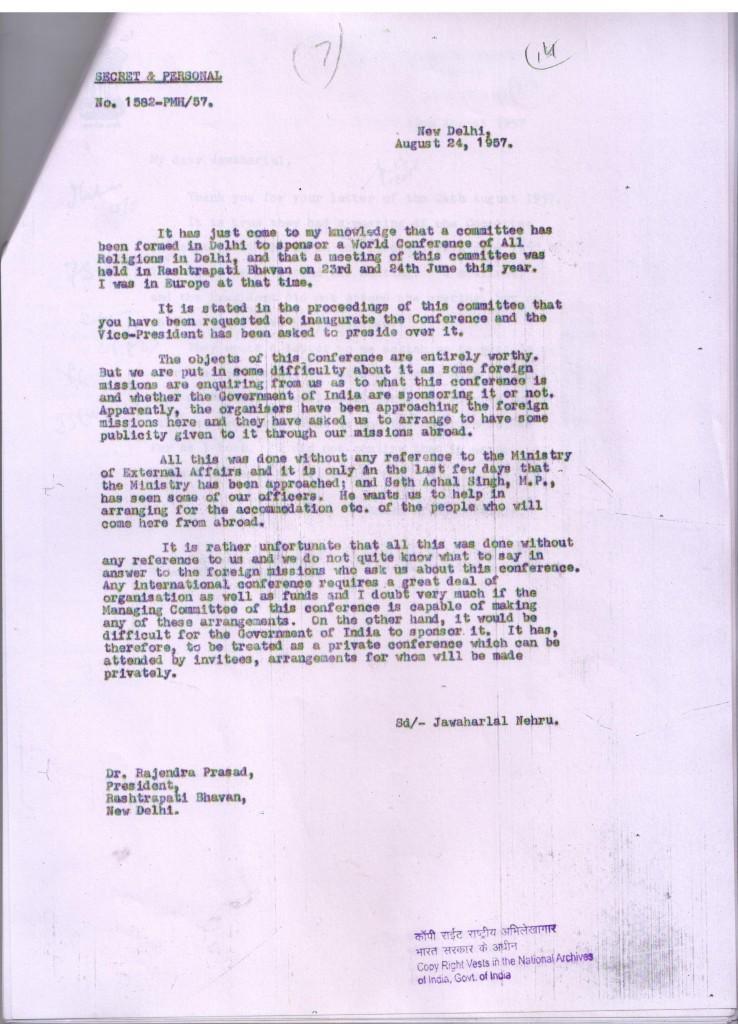 VDS-Nehru