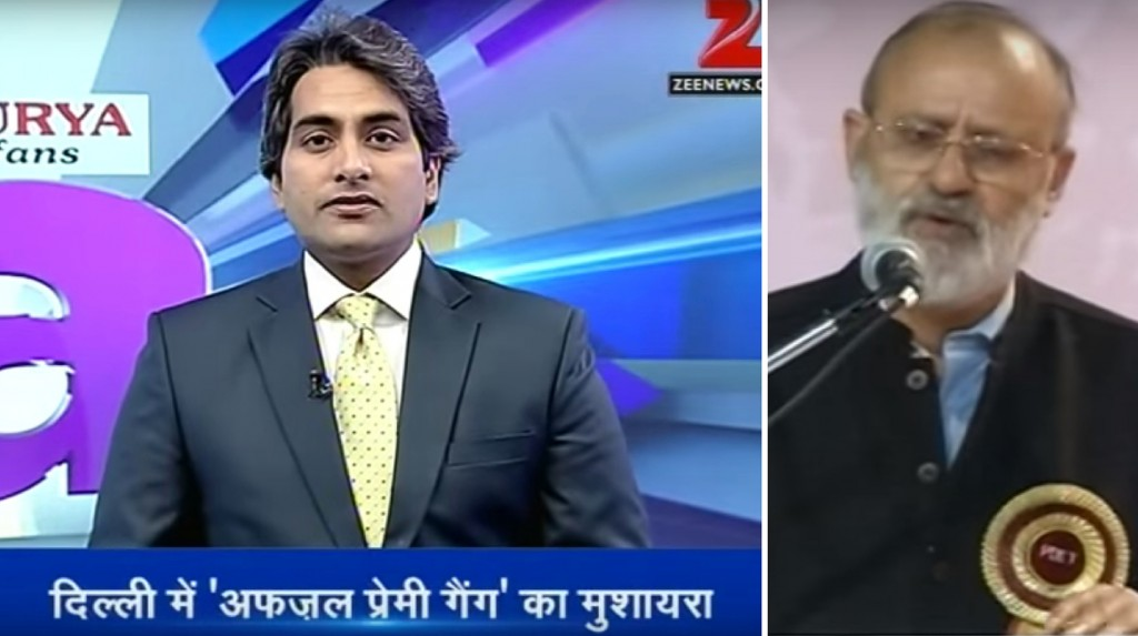Broadcast Authority Rules in Favour of Gauhar Raza Again, Zee Told to Telecast Apology