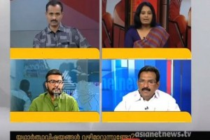 A screengrab from the debate. Credit: Asianet News