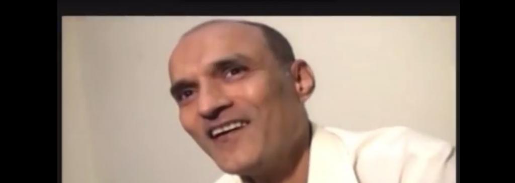 jadhav smile