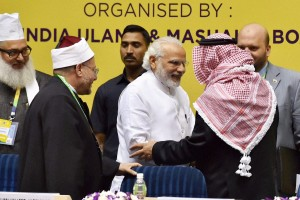 Prime Minister Narendra Modi during the opening ceremony of the World Sufi Forum at Vigyan Bhawan in New Delhi on Thursday. Credit: PTI Photo by Vijay Verma