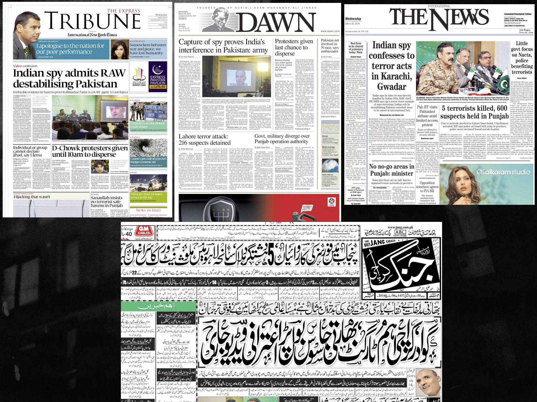 pak papers today