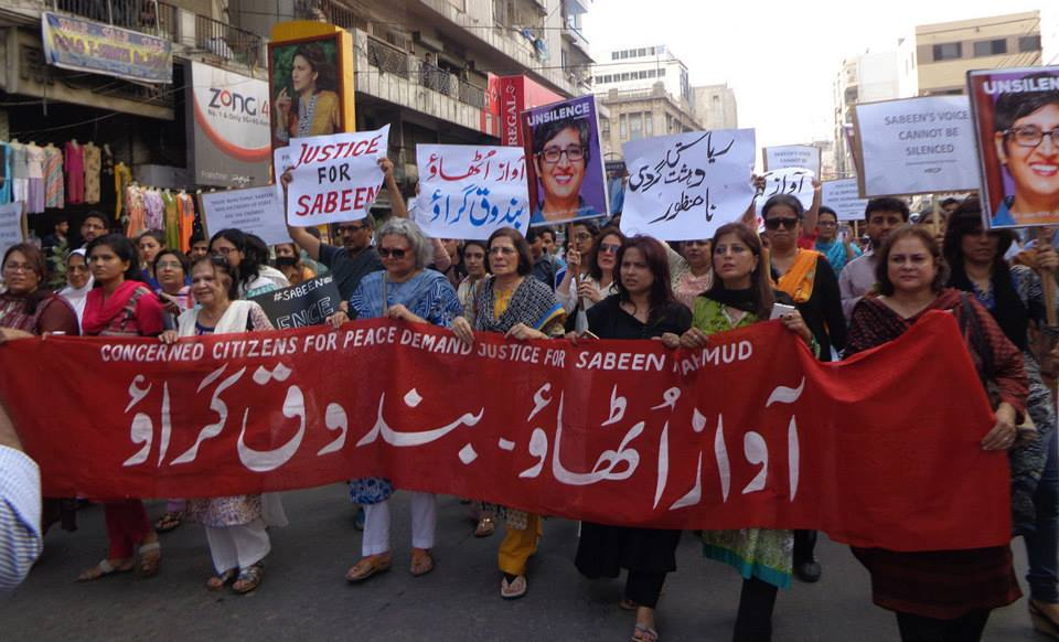 A May 2015 protest in Karachi demanding justice for Sabeen. Credit: Facebook