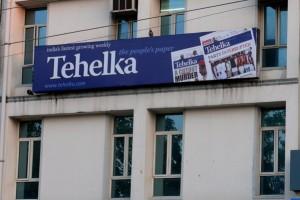The Tehelka office in Delhi. Credit: georgia Popplewell/Flickr CC 2.0