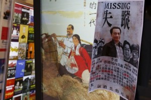 A printout showing Lee Bo, specializing in publications critical of China, and four other colleagues who went missing, is displayed outside a bookstore in Hong Kong, China January 6, 2016. Credit: REUTERS