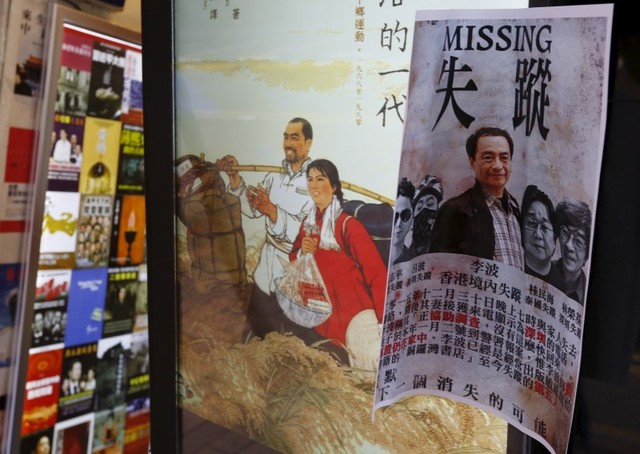 "Hong Kong Bookseller's Disappearance ""Unfortunate"", Says Chinese Official"