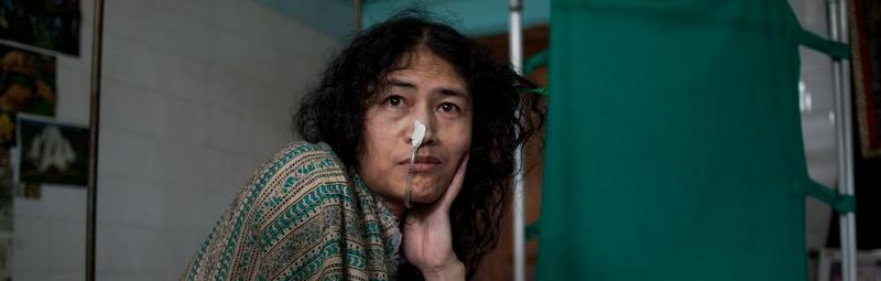 Irom Sharmila and the Will to Live a Normal Life