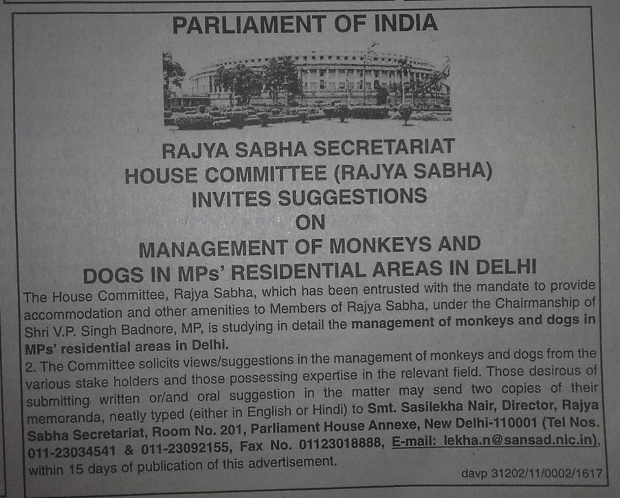 The advertisement by the Rajya Sabha Secretariat Committee