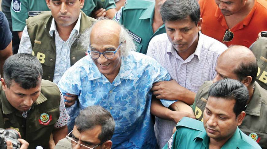 Exclusive: US Court Dismissed Claim of Plot to Injure Bangladesh PM Son
